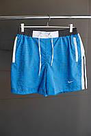 Мужские шорты Nike.Плащевка