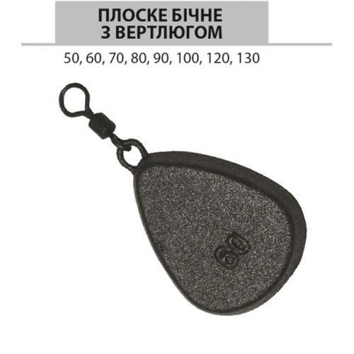 """Груз карповый """"Плоский боковой"""" 120 грамм"""