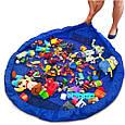 Детский Игровой Коврик - Мешок для Лего Хранения Игрушек, 1,5 м, фото 2