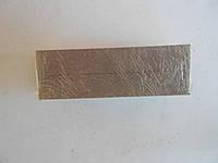 Брусок точильный абразивный из электрокорунда хромотитанистого 92А (розовый) БП 80х25х8 6 С