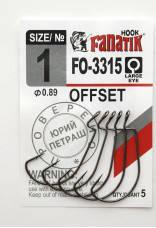 Офсетный крючок Fanatik FO-3315 №1