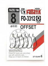 Гачок Fanatik FO-3312 №8 XL офсетний (6шт)