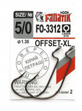 Гачок Fanatik FO-3312 №5/0 XL офсетний (2шт)
