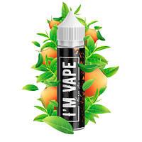 Жидкость для электронных сигарет Im Vape 120 ml