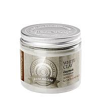 Каолиновая белая косметическая глина (пудра), 85 г