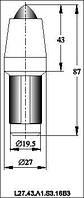 Резец для удаления наледей и снежного наката L27-16B3