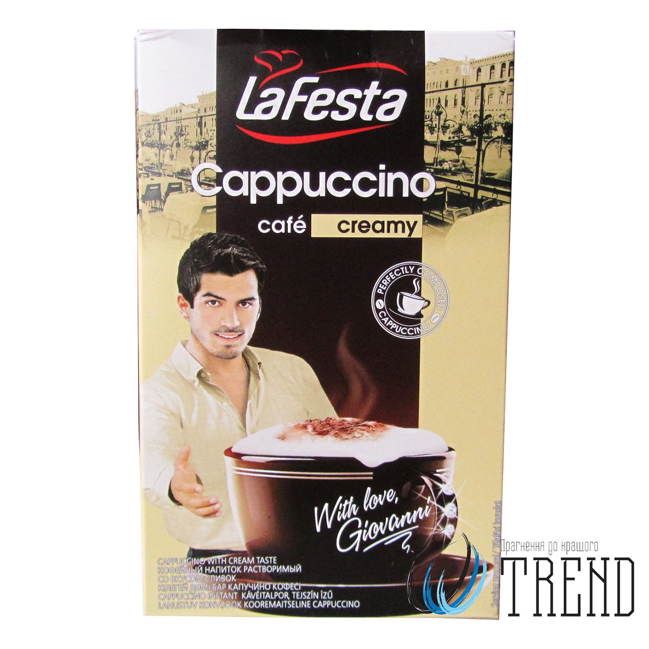 Капучино La festa Creamy (вершки), (10 стікерів) 125 гр.
