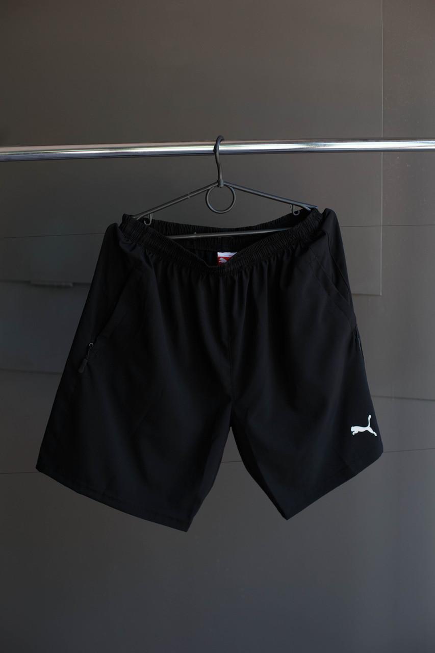 Мужские шорты Puma. Микрофибра