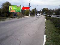 """Щит г. Днепродзержинск, Победы пр-т, возле """"Пивзавода"""""""