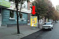 """Ситилайт г. Днепропетровск, Маркса К. пр-т, 96, возле центра обслуживания абонентов """"Лайф"""""""