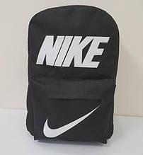 Рюкзак молодёжный городской НАЙК