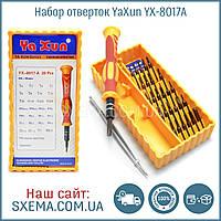 Набор отверток из каленой стали YaXun YX-8017A, с магнитным держателем бит, отвертки для телефонов планшетов