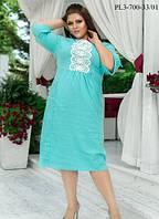 Удлиненное платье изо льна прямого силуэта  50-60 р.р.