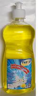 Засіб для миття посуду з ароматом лимону 500мл