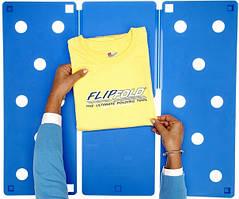 Революционное устройство для идеального порядка в шкафу и комоде – доска для складывания одежды flip fold