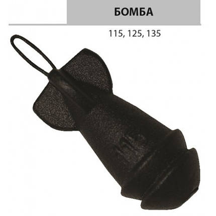 """Груз маркерный """"Бомба"""" 125 грамм, фото 2"""