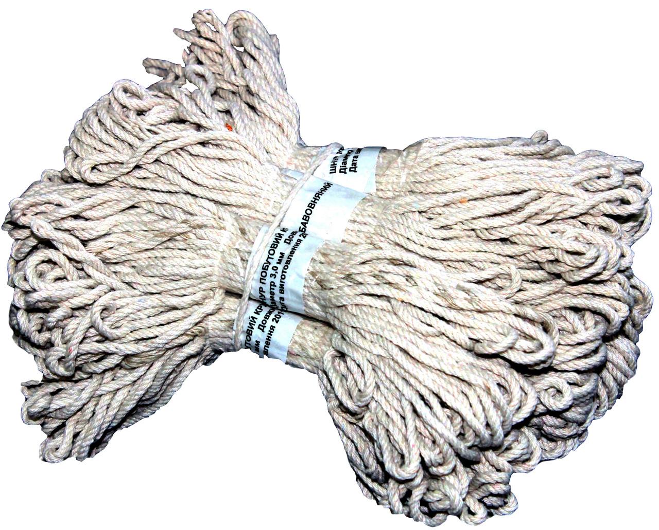 Веревки бельевые (3mm/15m) крученные, Хлопок 100%
