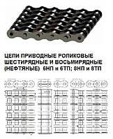 Цепи 6НП-25,4 (ANSI В29.1М - 80-6)