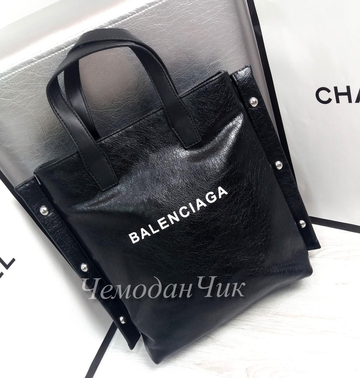 87750d57376c Женская сумка Баленсиага Balenciaga: продажа, цена в Одессе. женские ...