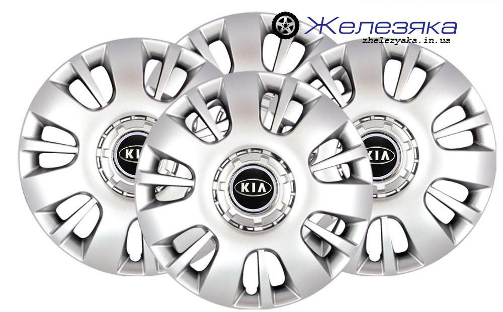 Колпаки на колеса R16 SKS/SJS №407 Kia