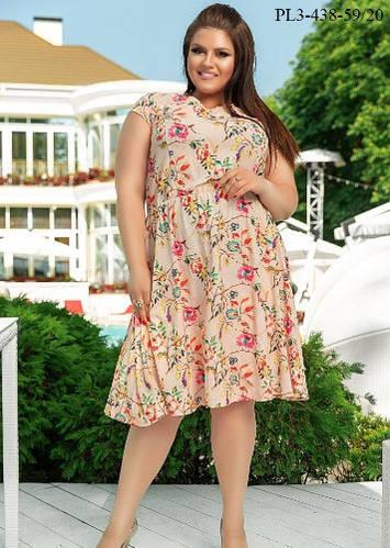 9d31062eed7c Летнее платье отрезное по линии талии, юбка – клёш 52-58 р.р.