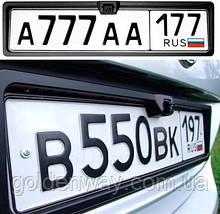 Камера заднего вида в рамке автомобильного номера (Черная)