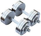 Гантели 2 по 20 кг разборные металлические + 2 ПОДАРКА домашние наборные для дома, фото 3