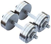 Гантели наборные 2*20 кг (Общий вес 40 кг) Метал, фото 1