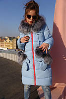 Детское зимнее пальто Мелитта-К цвет голубой