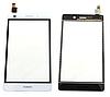 Оригинальный тачскрин / сенсор (сенсорное стекло) для Huawei P8 Lite (белый цвет)