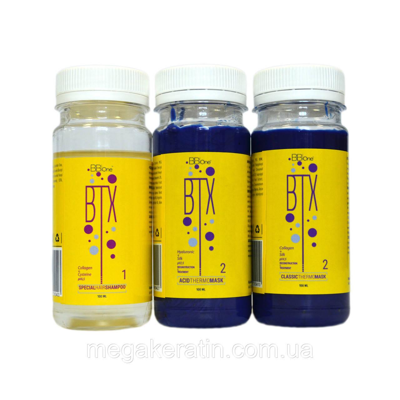 Набор Ботокс для волос (классический + аминокислотный) BTX CLASSIC+ BTX ACID 3*100 мл. BBone