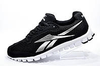 Кроссовки для бега в стиле Reebok ZigTech, Black\White