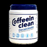Средство для снятия кальция Coffeein Decalcinate, 900г
