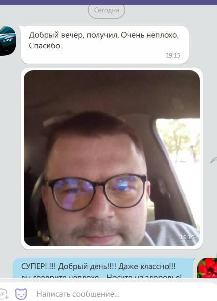 Александр Чирков г.Харьков Компьютерные очки, модель 2131 (черные глянцевые)