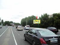 """Щит г. Днепропетровск, Запорожское шоссе, напротив ТЦ """"Метро"""", автосалона """"Пежо"""", в сторону магазина """"Новой линии"""""""