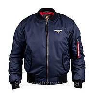 Бомбер мужской синий МА-1 от Olymp, качественная тёплая куртка бомбер осень