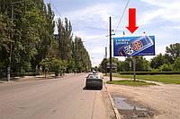 Щит г. Днепропетровск, Воронцова пр-т, 21, в сторону пр-т Газеты Правда