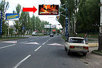 Щит г. Донецк, Ленинский пр-т, возле Ощадбанк
