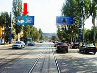 Щит г. Донецк, Ленинский пр-т, 1, возле Телецентра, в центр