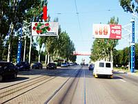Щит г. Донецк, Ленинский пр-т, 2, возле Телецентра, из центра