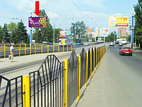 Щит г. Донецк, Ленинский пр-т, 1, возле цирка