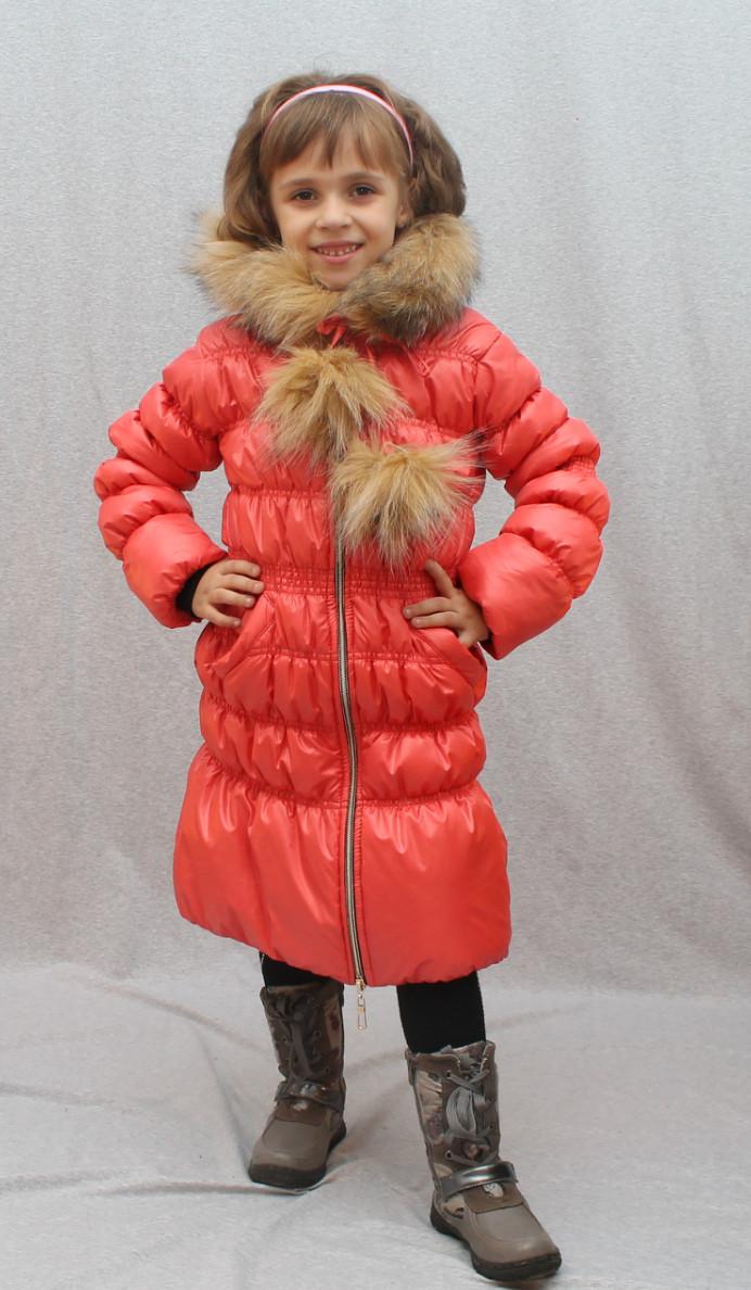 Пальто длинное зима коралл