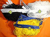 """Волейбольная сетка с шнуром натяжения. D 2,5мм., 12см. ячейка для волейбола""""Эконом 12 """", ассорт"""