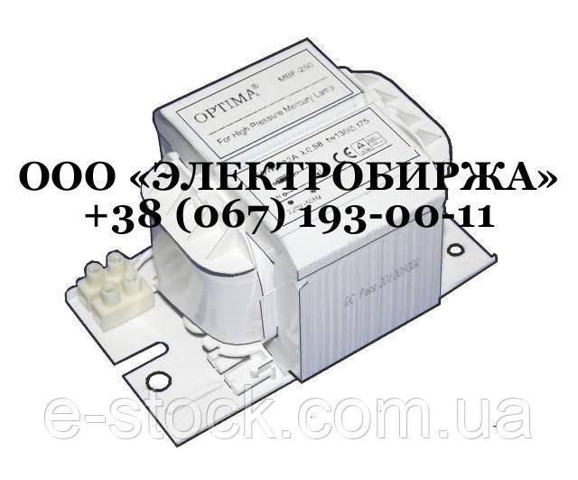 Дроссель для ламп ДРЛ, МГЛ 220В 125 Вт OPTIMA MBF-125 - Электробиржа в Хмельницком