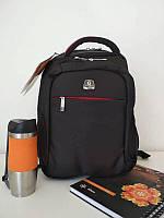 Подростковый рюкзак для школы Gorangd 40*32*15 см, фото 1
