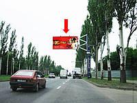 Щит г. Донецк, Ленинский пр-т, ул. Туполева, 31