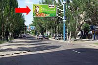 Щит г. Донецк, Люксембург Розы ул., 8, возле общежития №3, в центр