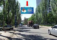 Щит г. Донецк, Люксембург Розы ул., 8, возле общежития №3, из центра