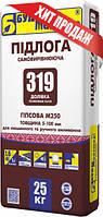 Самовыравнивающийся пол Долiвка-319 БудМайстер