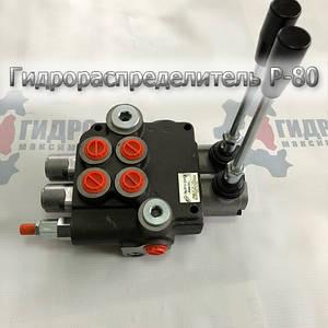 Гидрораспределитель Р-80: схема, устройство, подключение, ремонт своими руками.
